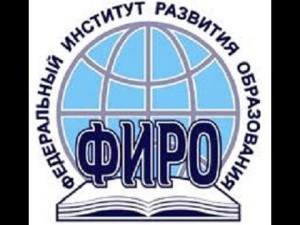 ФИРО эмблема